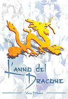 Anno del dragone02